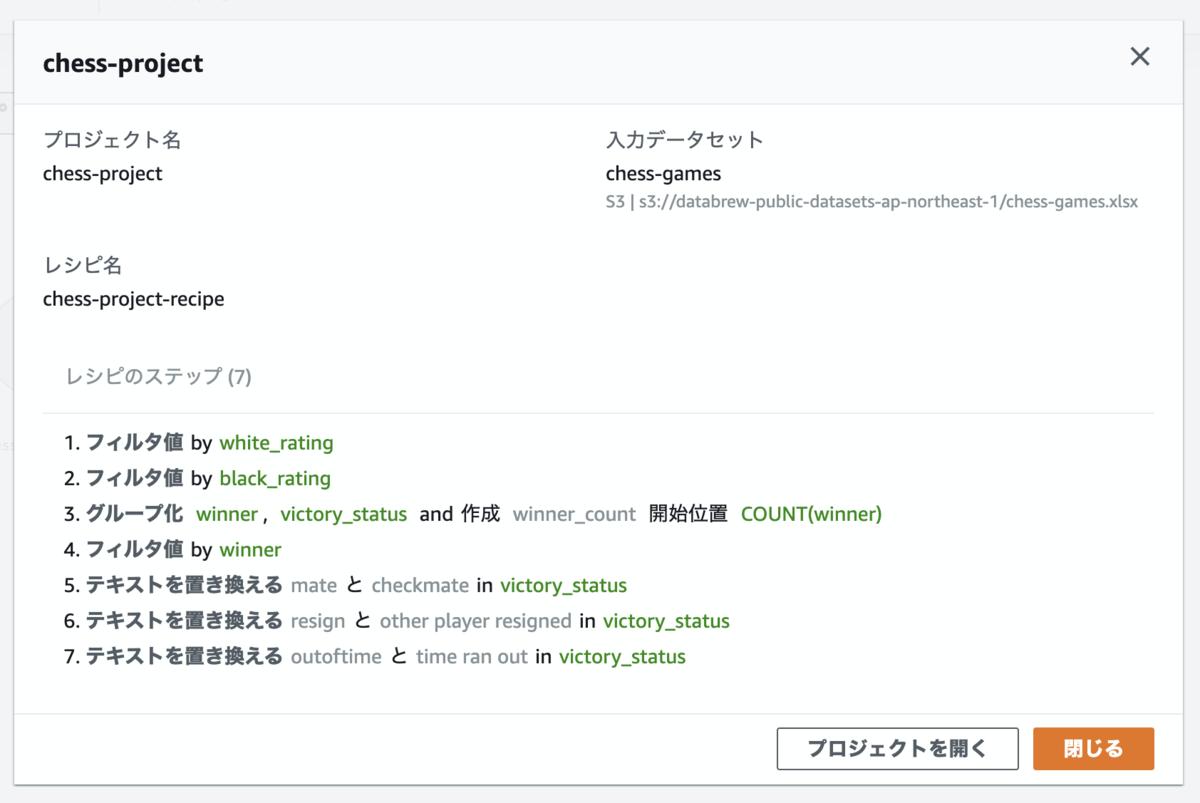f:id:swx-tamura:20210209094255p:plain