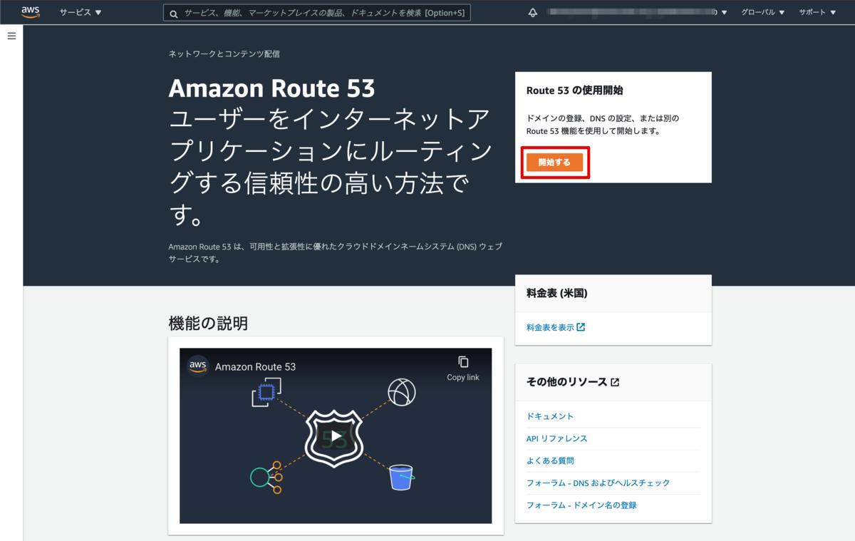 f:id:swx-tamura:20210614155816p:plain