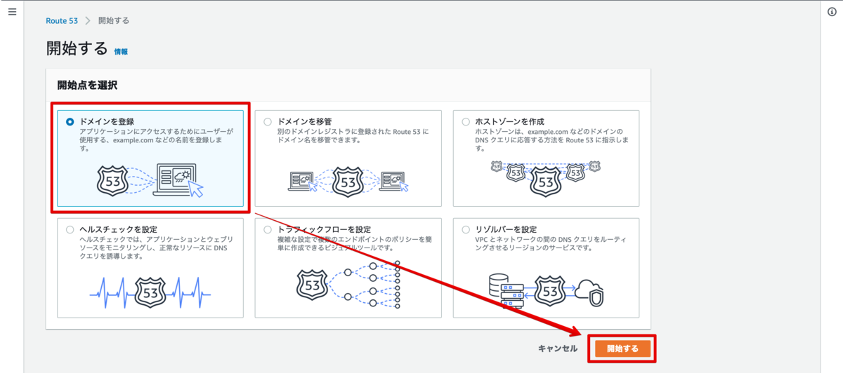 f:id:swx-tamura:20210614155938p:plain