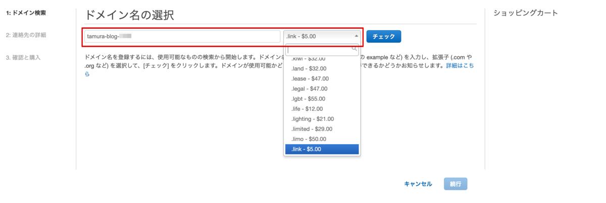 f:id:swx-tamura:20210614160201p:plain