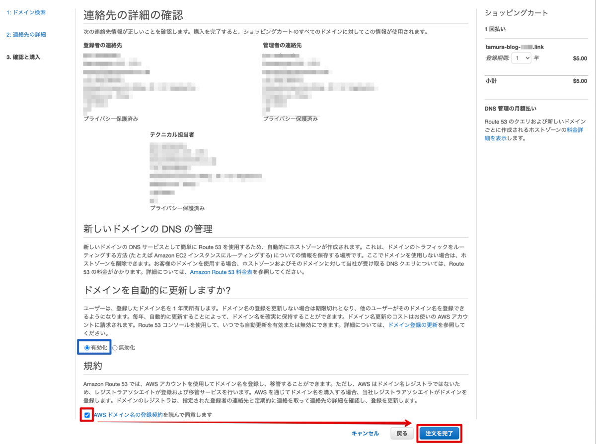 f:id:swx-tamura:20210614170042p:plain
