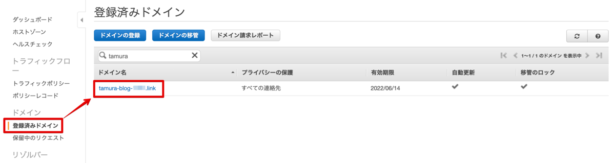 f:id:swx-tamura:20210614172833p:plain