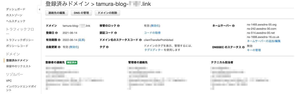 f:id:swx-tamura:20210614173105p:plain