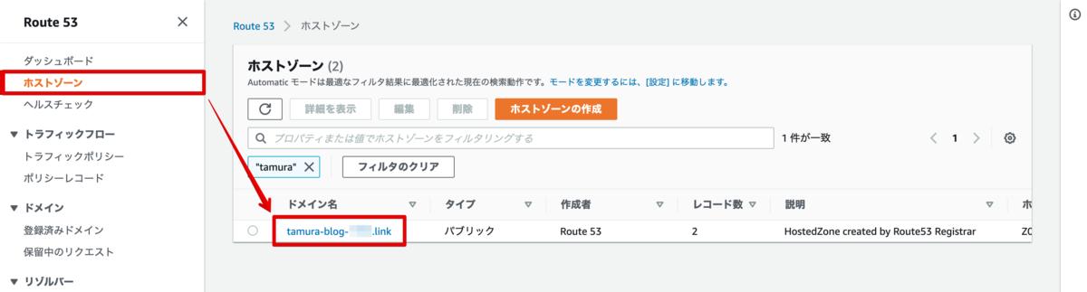 f:id:swx-tamura:20210614173849p:plain