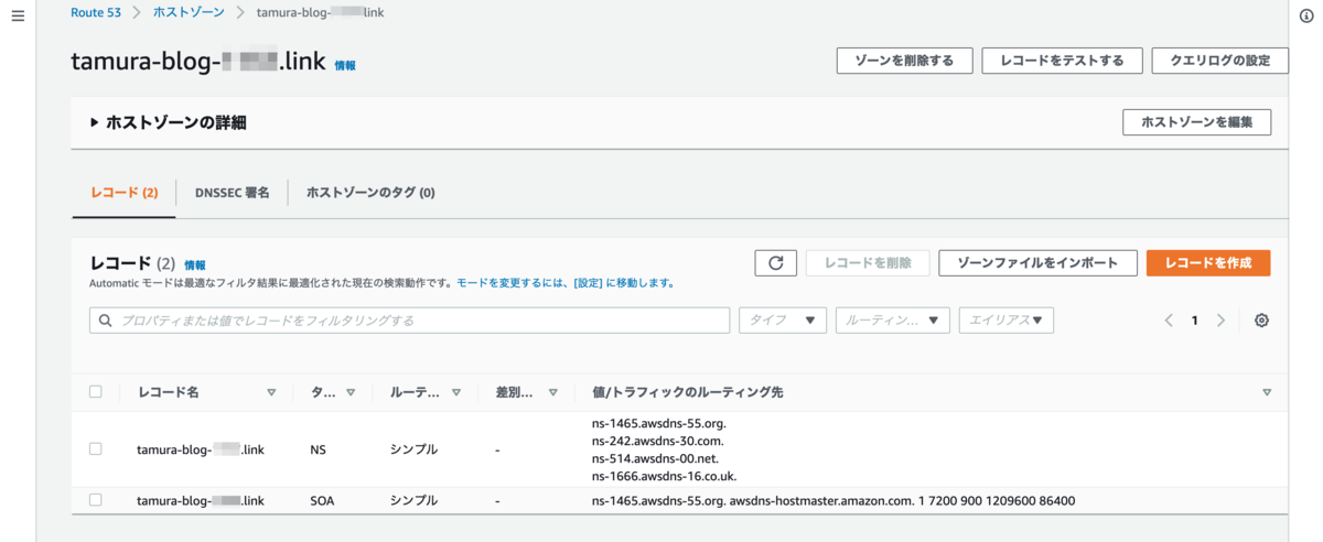 f:id:swx-tamura:20210614174322p:plain