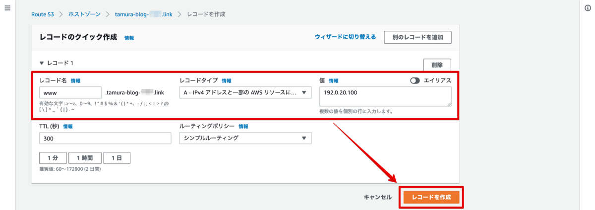 f:id:swx-tamura:20210614174609p:plain