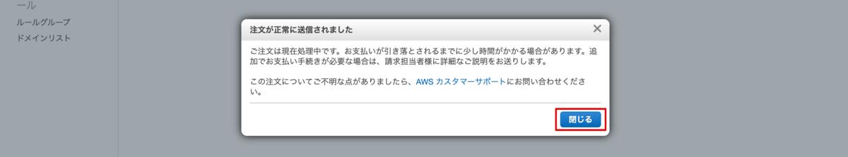 f:id:swx-tamura:20210616093811p:plain