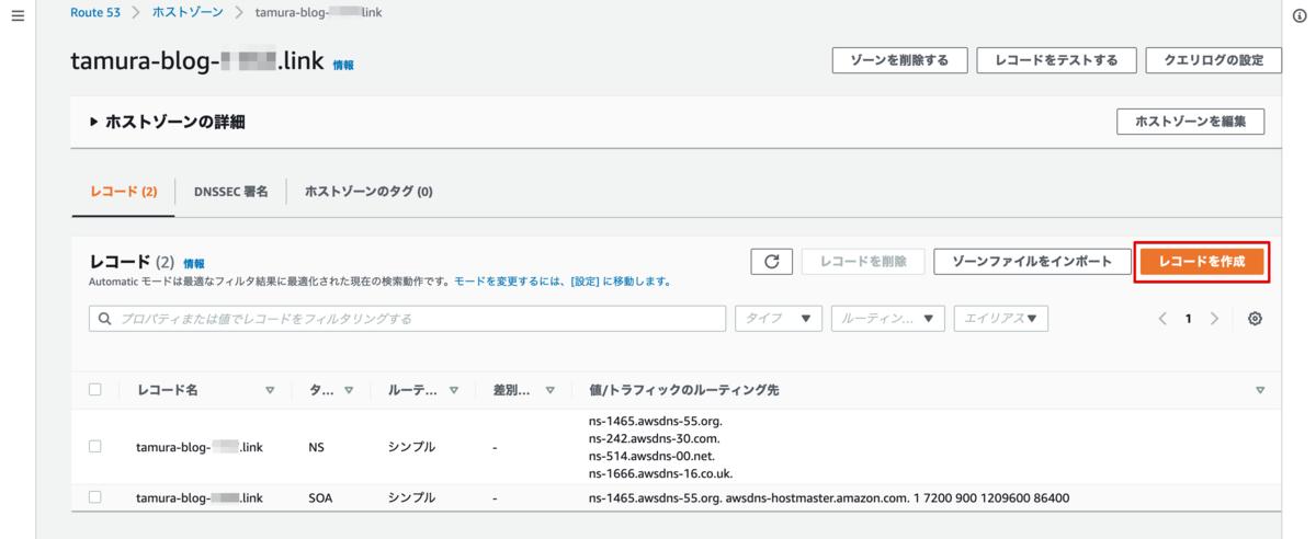 f:id:swx-tamura:20210616152406p:plain