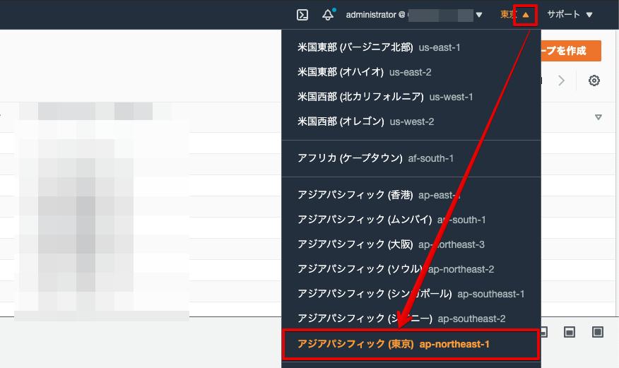f:id:swx-tamura:20210813150205p:plain