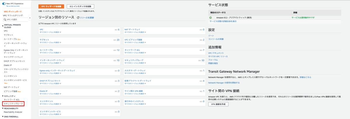 f:id:swx-tamura:20210813150431p:plain