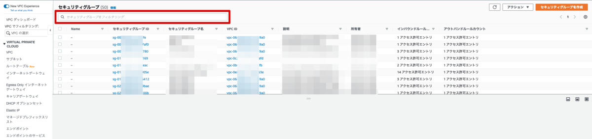 f:id:swx-tamura:20210813150511p:plain