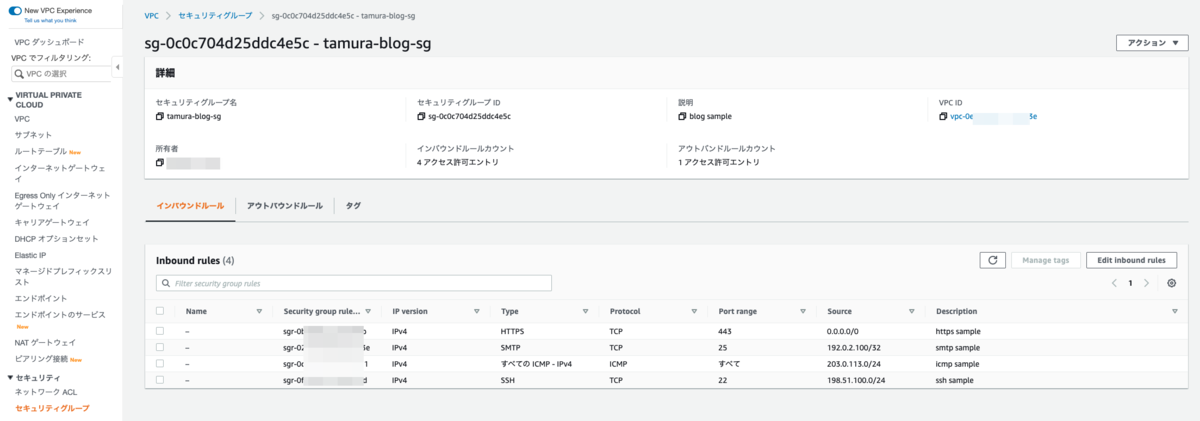 f:id:swx-tamura:20210813150619p:plain