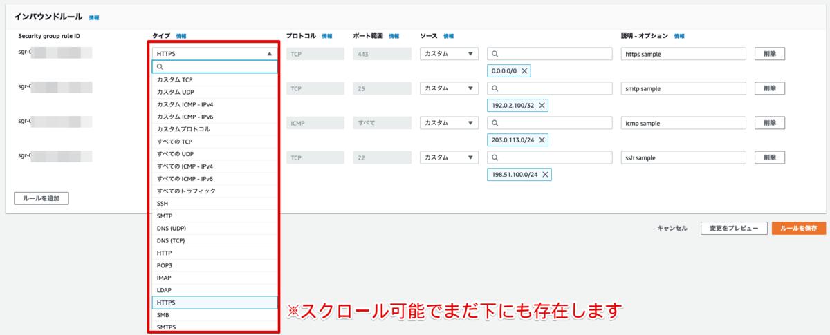 f:id:swx-tamura:20210813151343p:plain