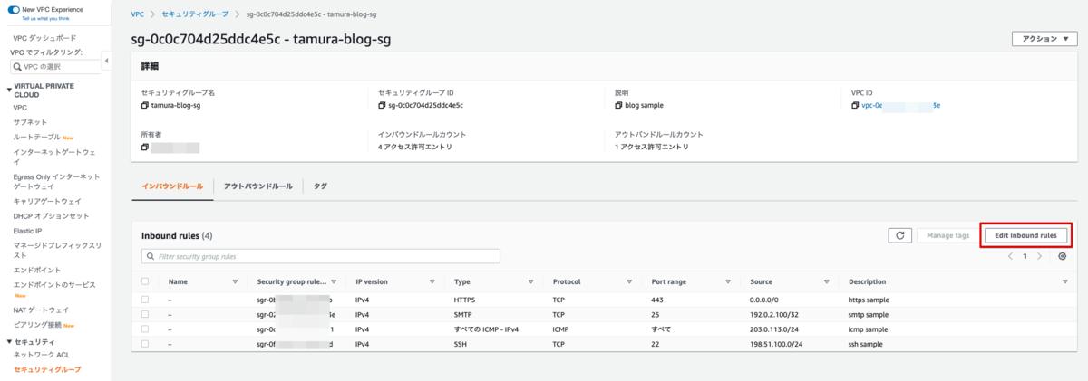 f:id:swx-tamura:20210813163238p:plain