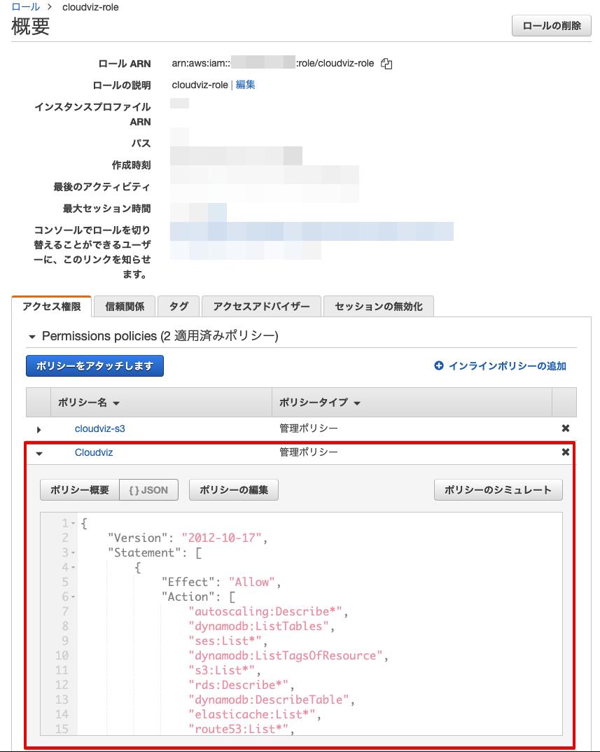 f:id:swx-tamura:20210910113000p:plain