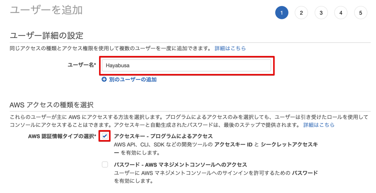 f:id:swx-tamura:20211004110630p:plain