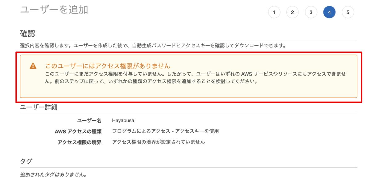 f:id:swx-tamura:20211004110837p:plain