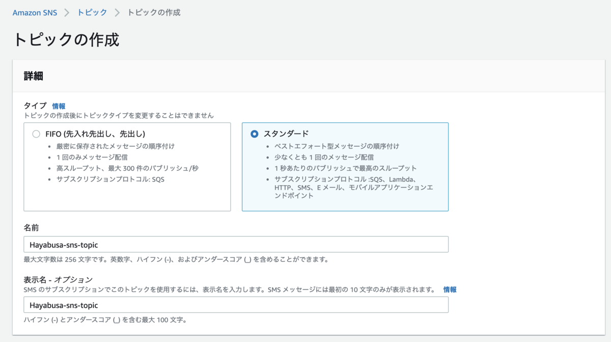 f:id:swx-tamura:20211004111135p:plain