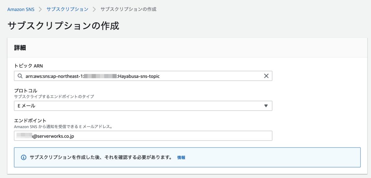 f:id:swx-tamura:20211004111240p:plain