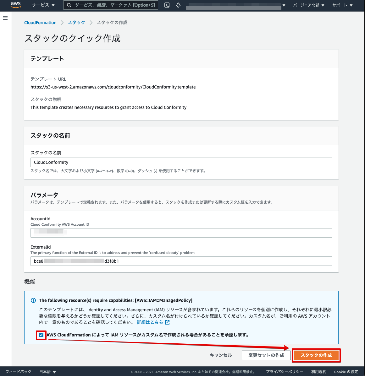 f:id:swx-tamura:20211007221255p:plain