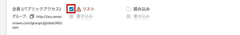 f:id:swx-tamura:20211008141532p:plain