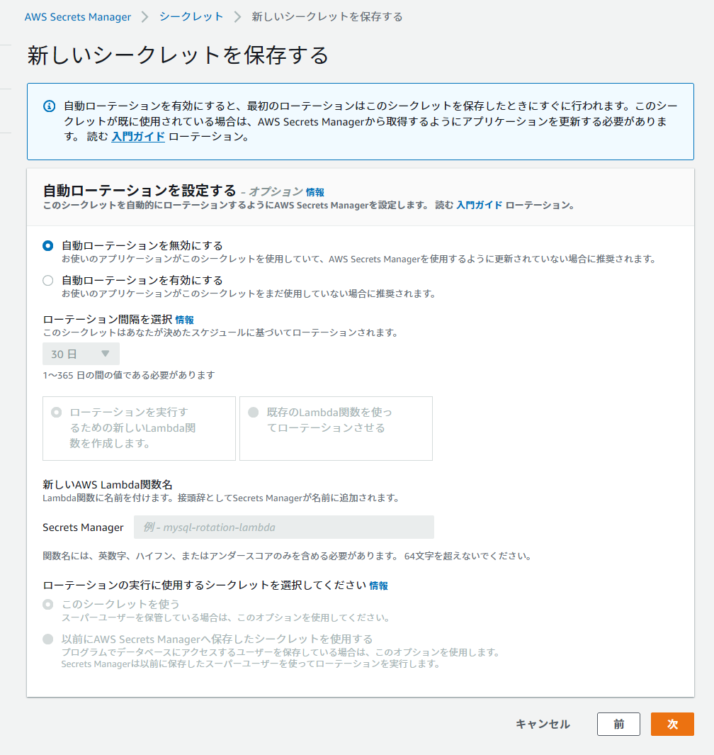 f:id:swx-tomitsuka:20201228153414p:plain