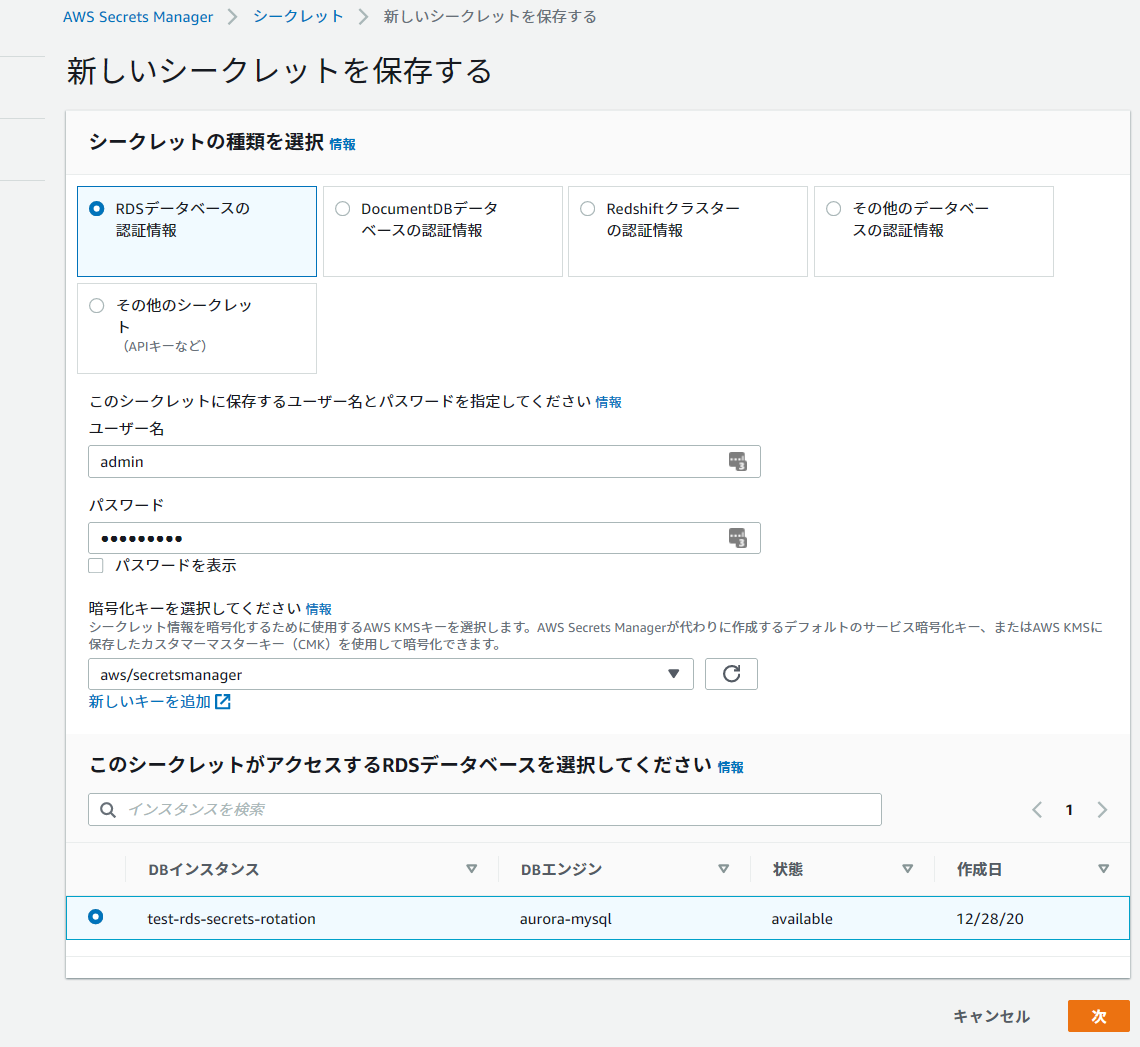 f:id:swx-tomitsuka:20201228153449p:plain