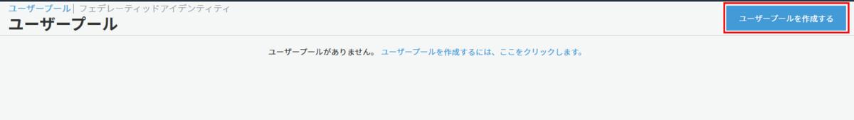 f:id:swx-tomitsuka:20210301211405p:plain
