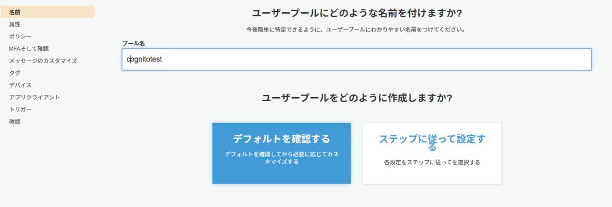 f:id:swx-tomitsuka:20210301211409p:plain