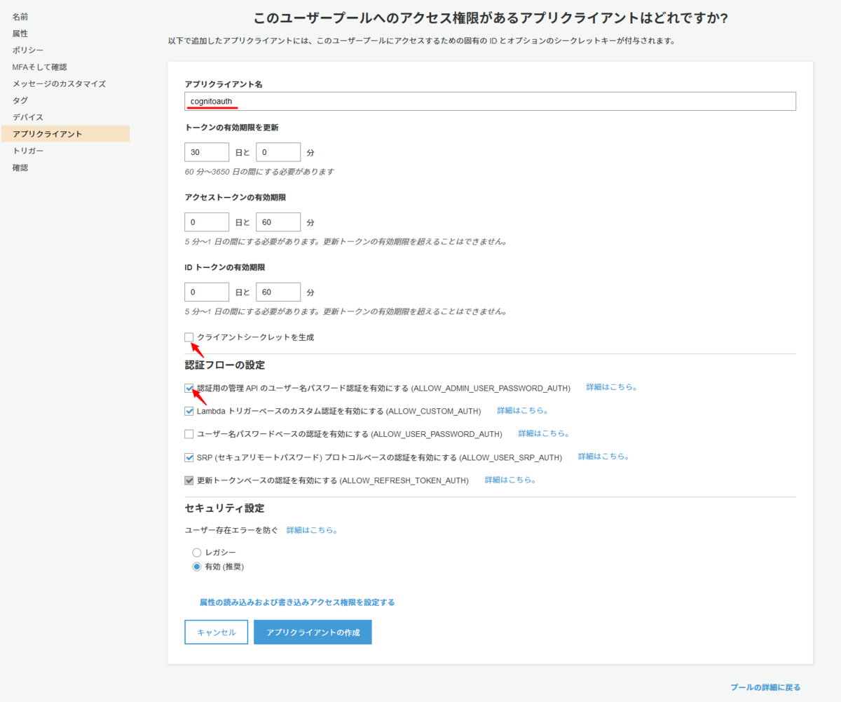f:id:swx-tomitsuka:20210301211417p:plain