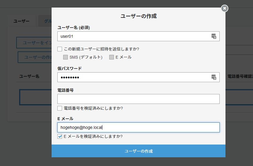 f:id:swx-tomitsuka:20210301211427p:plain