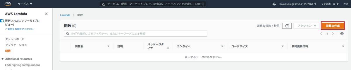 f:id:swx-tomitsuka:20210301211439p:plain