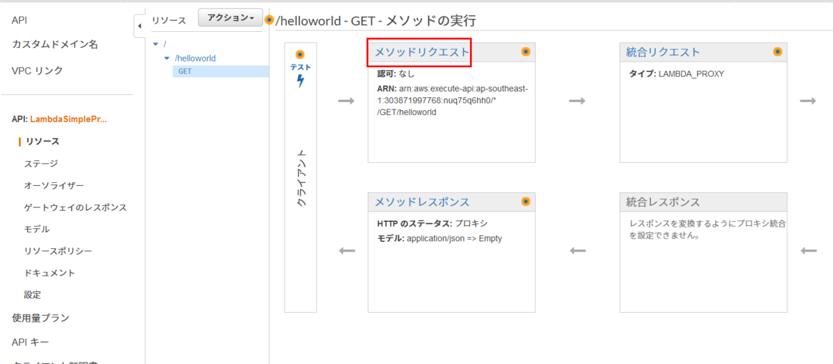 f:id:swx-tomitsuka:20210301211506p:plain