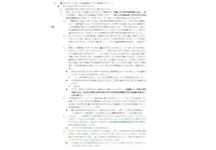f:id:swx-tomoe-furukawa:20201224143230p:plain