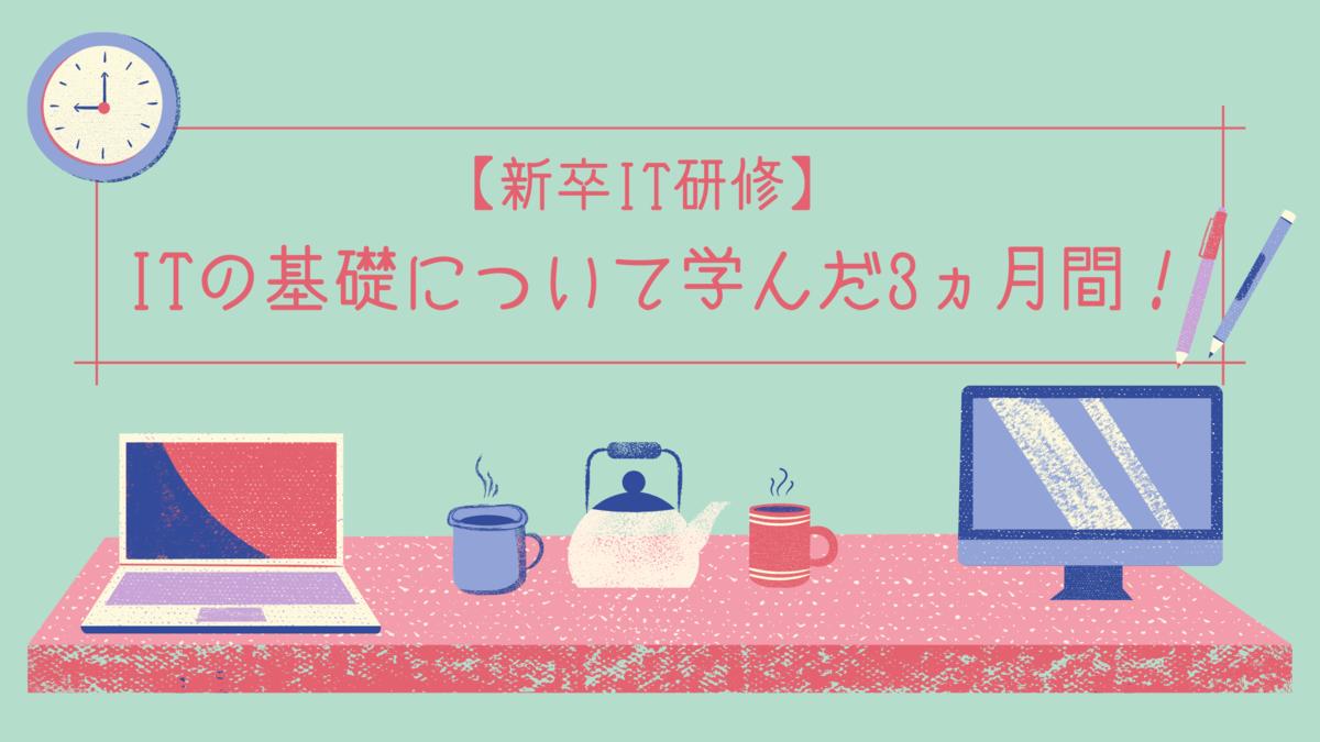 f:id:swx-tomoe-furukawa:20201225162640p:plain