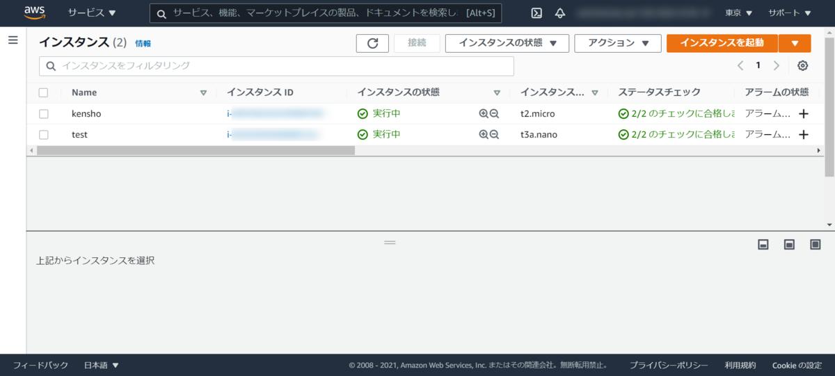 f:id:swx-tomoe-furukawa:20210428180059p:plain