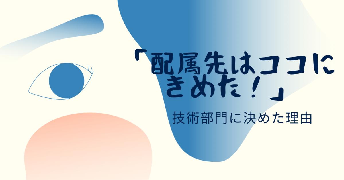 f:id:swx-tomoe-furukawa:20210608123652p:plain