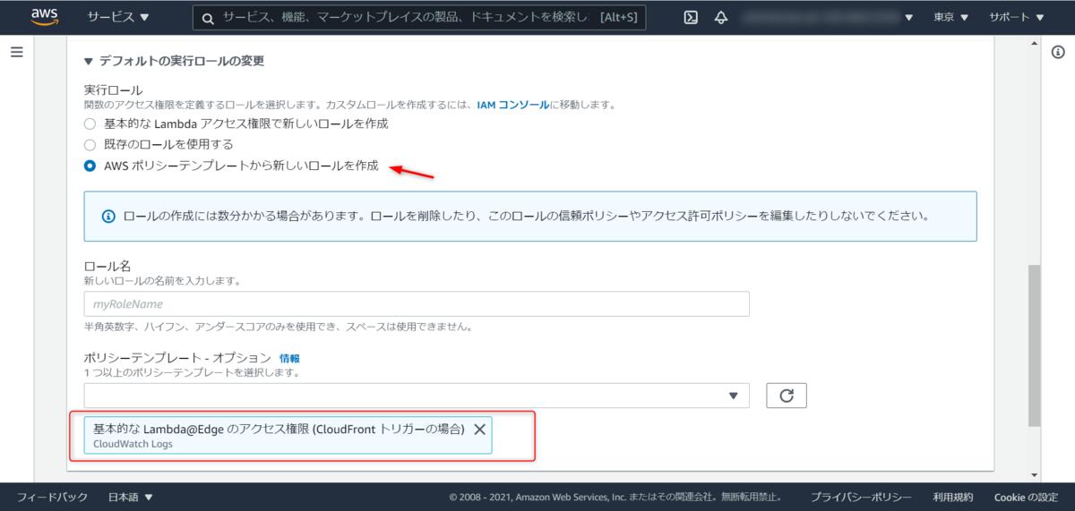 f:id:swx-tomoe-furukawa:20210621122547p:plain