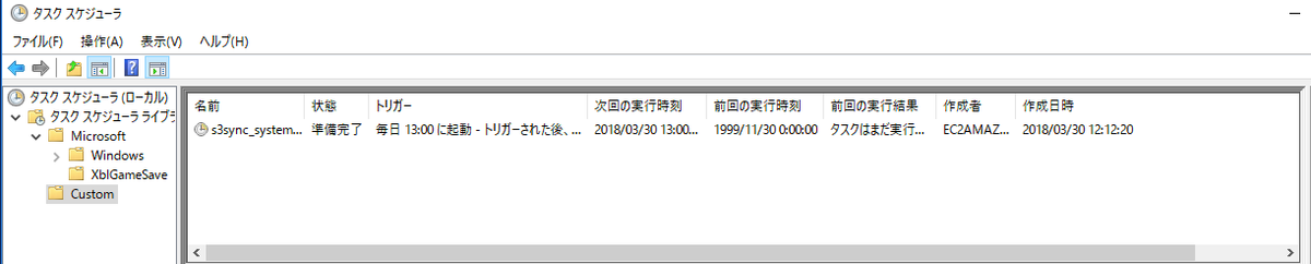 f:id:swx-watanabe:20210201134601p:plain