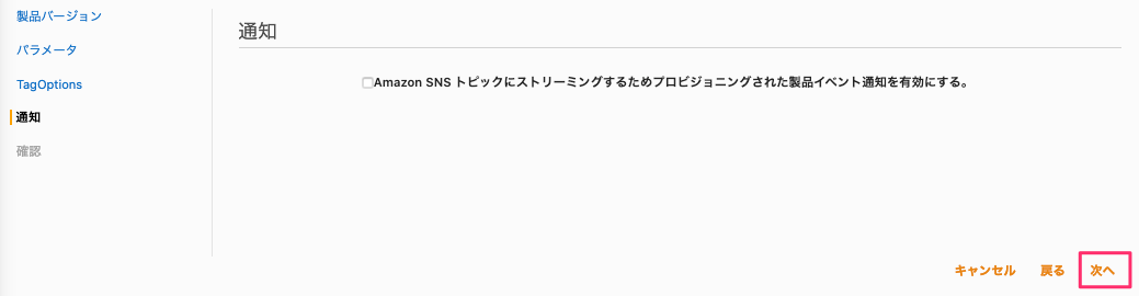 f:id:swx-watanabe:20210208114948p:plain