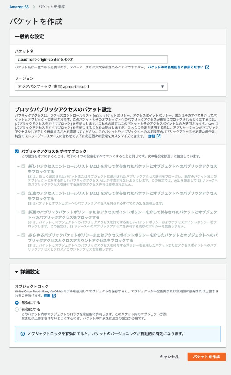 f:id:swx-yamamoto:20210428172109p:plain