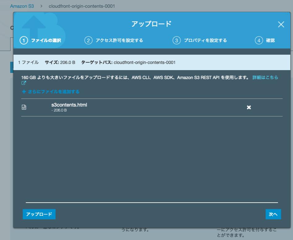 f:id:swx-yamamoto:20210428172208p:plain