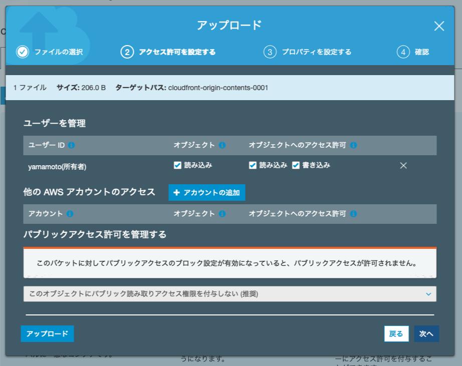 f:id:swx-yamamoto:20210428172233p:plain