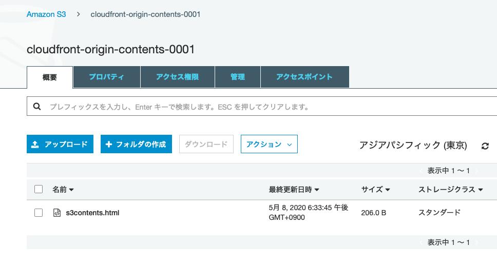 f:id:swx-yamamoto:20210428172343p:plain