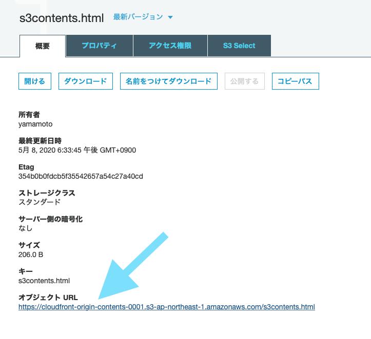 f:id:swx-yamamoto:20210428172403p:plain