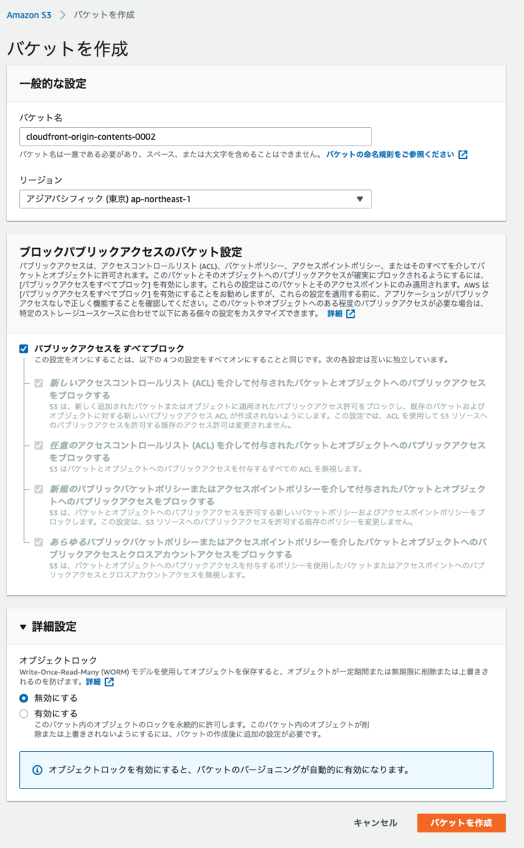 f:id:swx-yamamoto:20210428173955p:plain