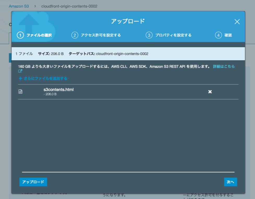f:id:swx-yamamoto:20210428174100p:plain