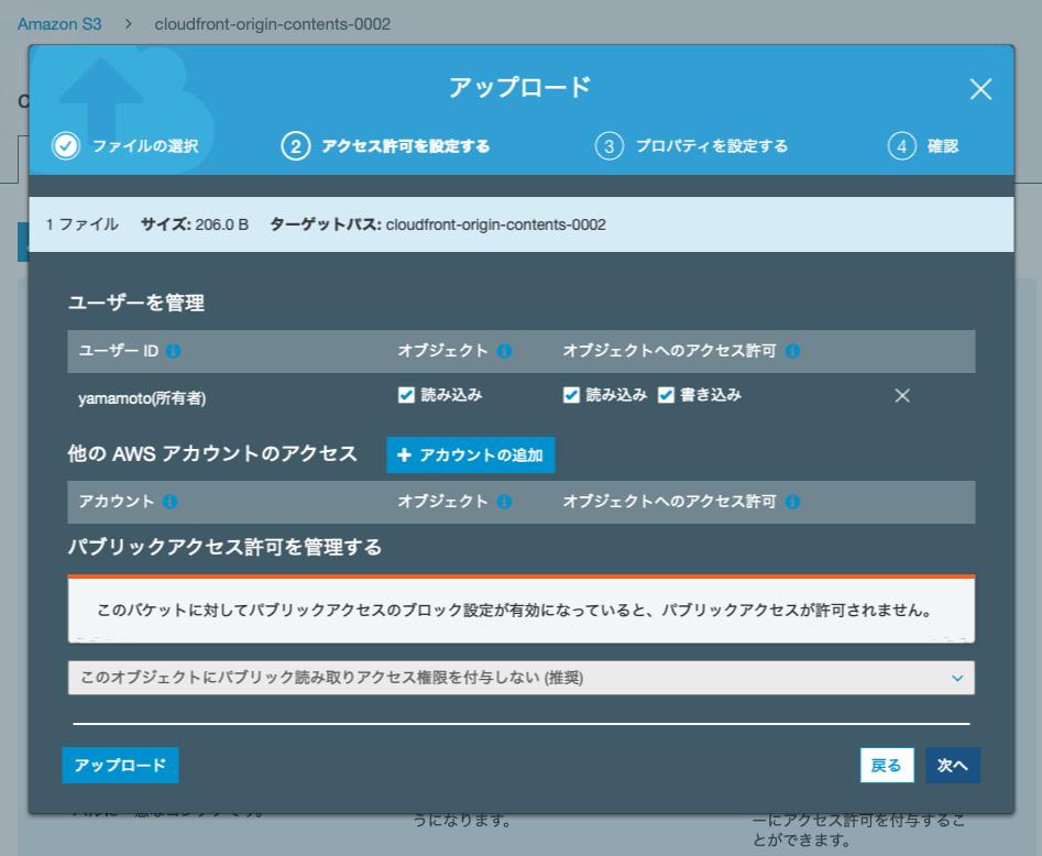 f:id:swx-yamamoto:20210428174128p:plain