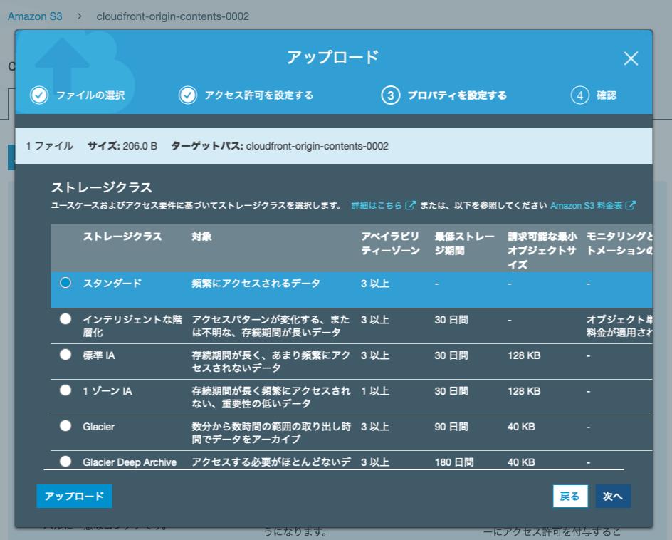 f:id:swx-yamamoto:20210428174149p:plain