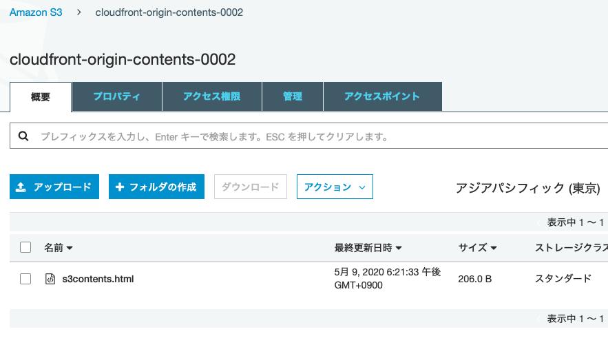 f:id:swx-yamamoto:20210428174229p:plain